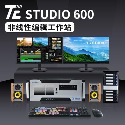 天创华视TC STUDIO 600影视后期非编系统