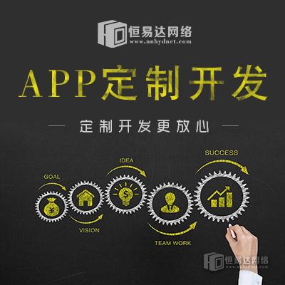 南宁汽车维修美容管理软件定制,汽修管理系统开发