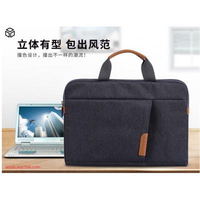 深圳笔记本内胆包批发定制 电脑手提包厂家 爱自由箱包