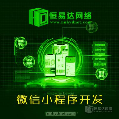 社区团购小程序开发模板案例,小程序开发公司