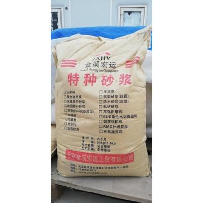 北京金溪宏运高强无收缩灌浆料厂家