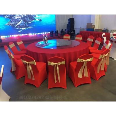 北京全新茶歇桌椅租赁 高脚桌租赁 婚宴大圆桌租赁图片