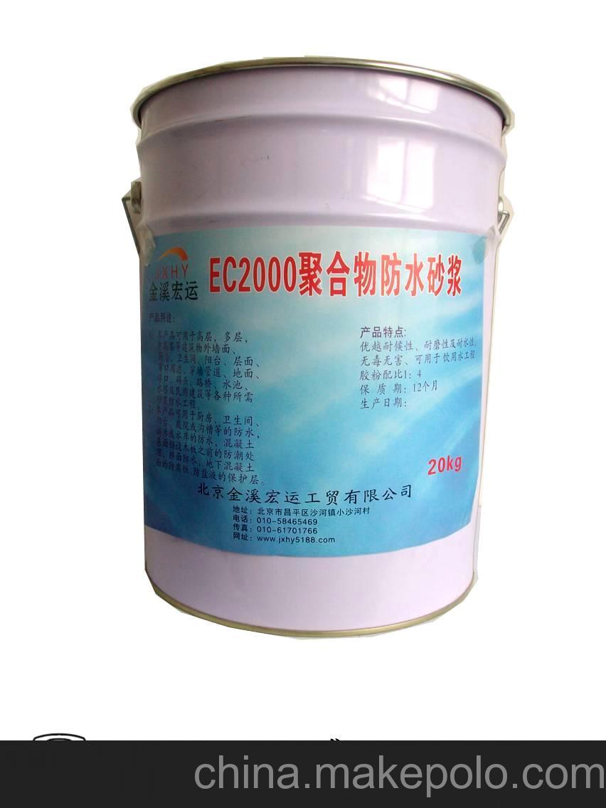 北京金溪宏运聚合物修补砂浆厂家