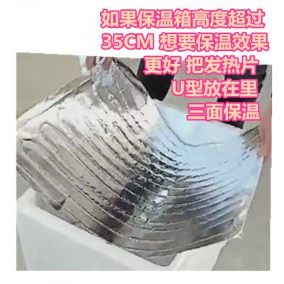 外卖箱保温箱恒温铝箔发热片图片