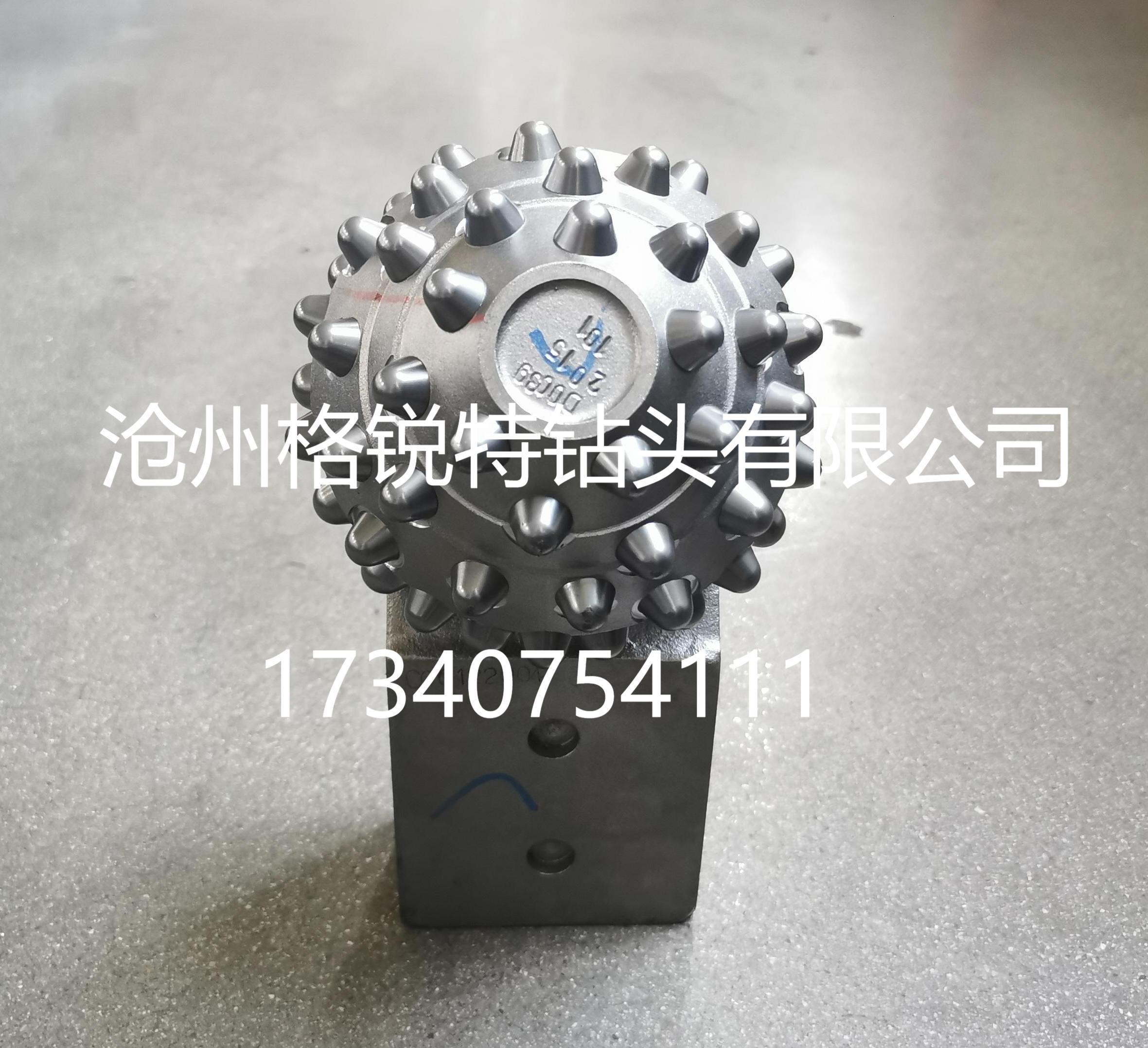 供应8 1/2旋挖牙轮掌片 格锐特专业生产厂家