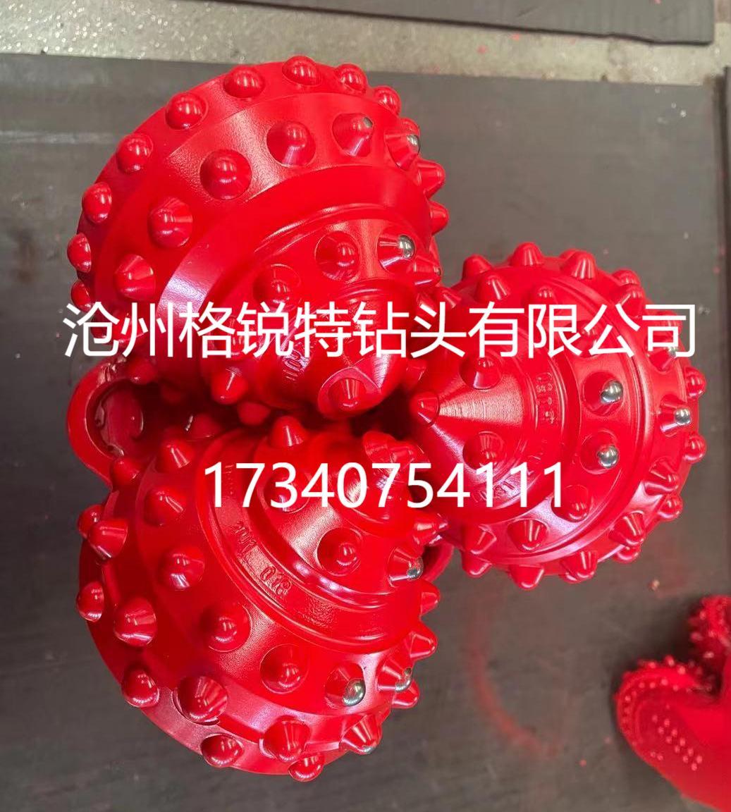 供应8 1/2金属密封牙轮钻头 格锐特专业生产厂家