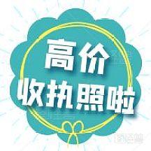 北京延庆区民办学科类培训学校转让