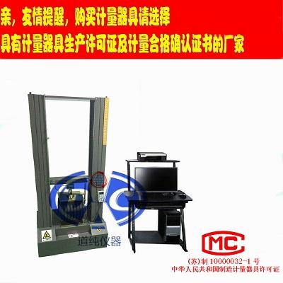 管道环刚度试验机-环柔度测试机-塑料管压扁平试验机