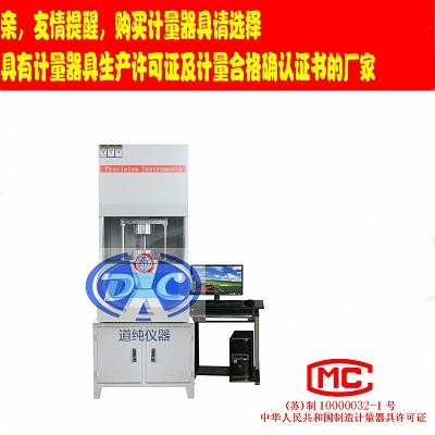 橡胶无转子硫变仪-橡胶硫变仪-橡胶硫变测试仪