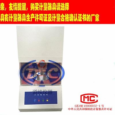 橡胶门尼粘度计-橡胶门尼粘度测试仪-再生胶门尼焦烧试验仪