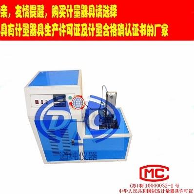 GB/T1682橡胶低温脆性试验机-橡胶脆化温度测定仪