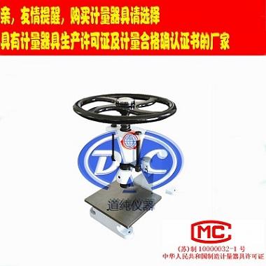 橡胶冲片机-裁片机-试片冲样机-薄膜试片机-防水材料取样机