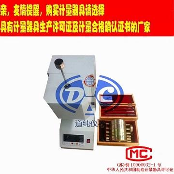 熔体流动速率测定仪-塑料熔融指数仪-聚乙烯流动速率试验机