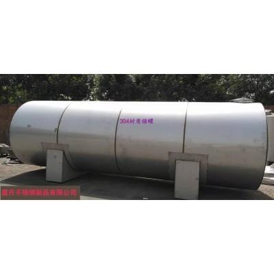 不锈钢储罐304材质不锈钢制品生产厂家
