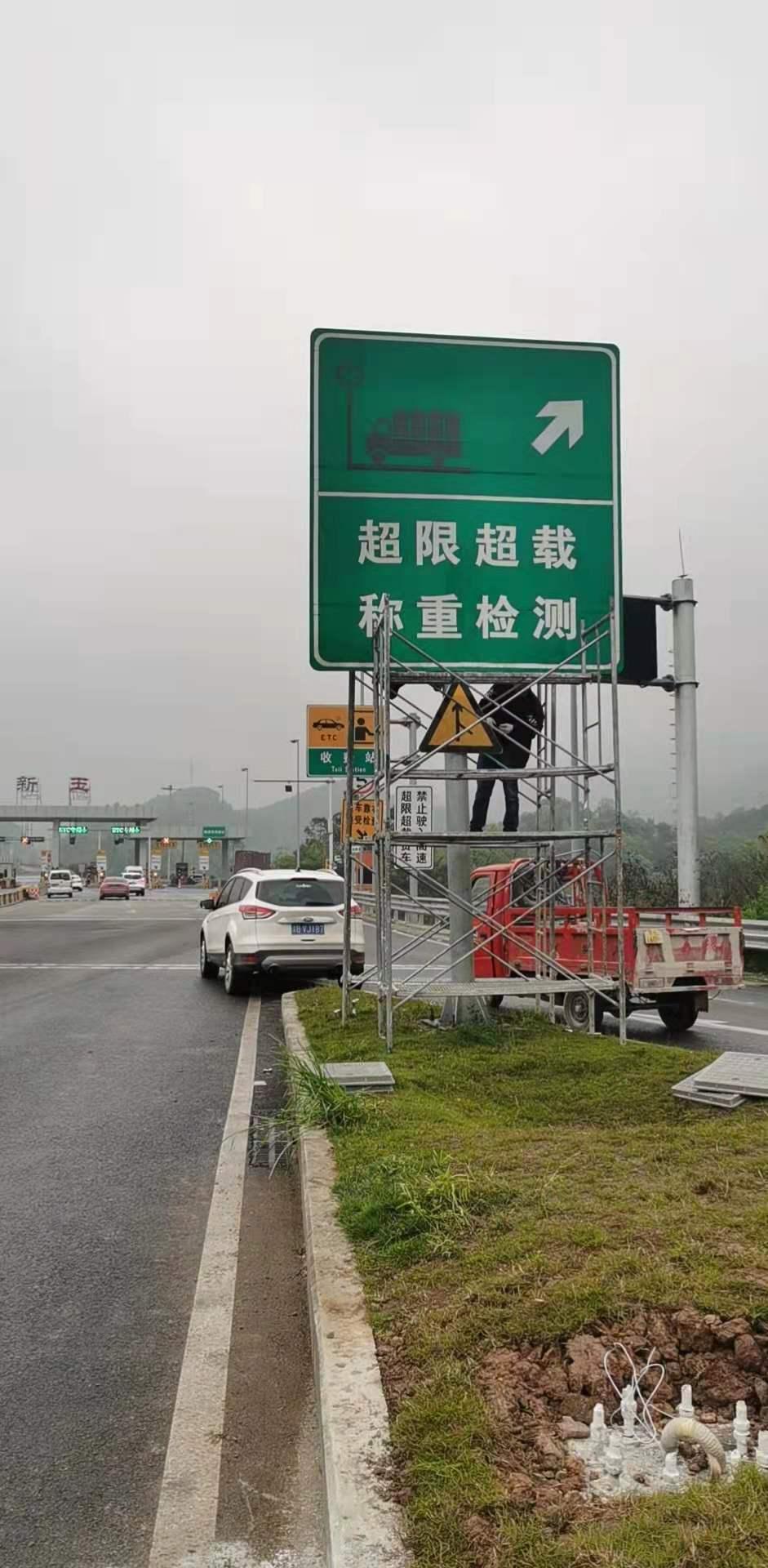 云南交通设施云南标牌