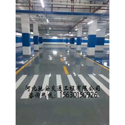 河南省道路划线专用涂料