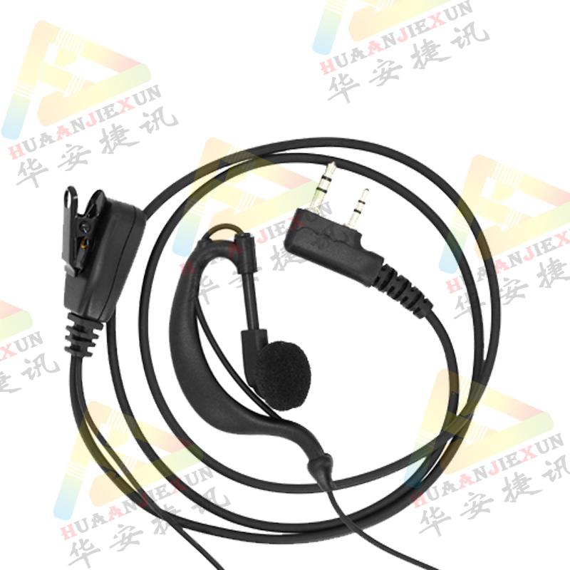 对讲机耳机通用耳挂式耳机线图片