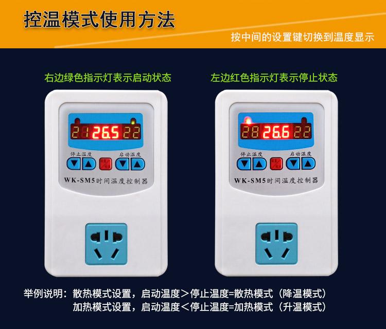 负载3000瓦智能数显温控器发热片温度控制器