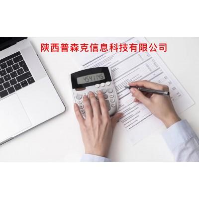 陕西省工程师职称评审网上申报系统入口及条件图片