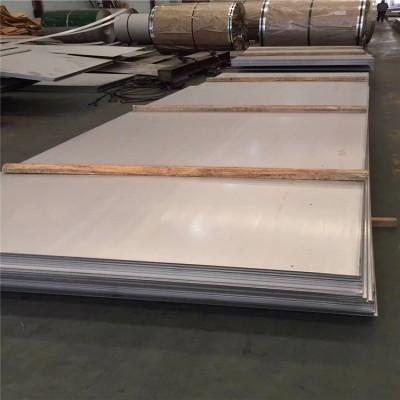 陕西310S不锈钢板批发 耐高温不锈钢板加工图片