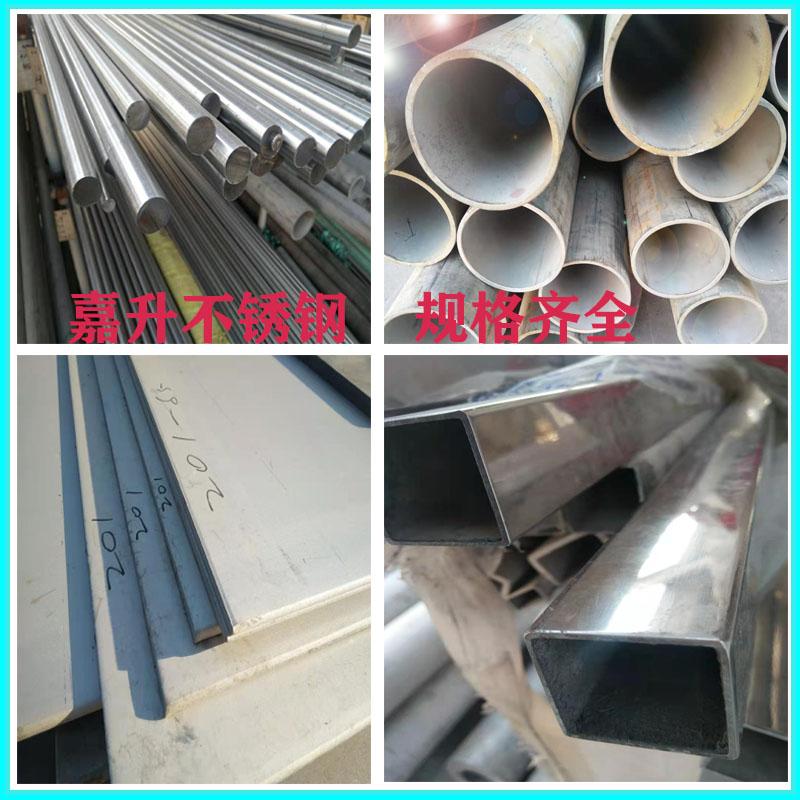 沧州不锈钢制品厂家喷淋塔筏板除尘器实地厂家按需供应