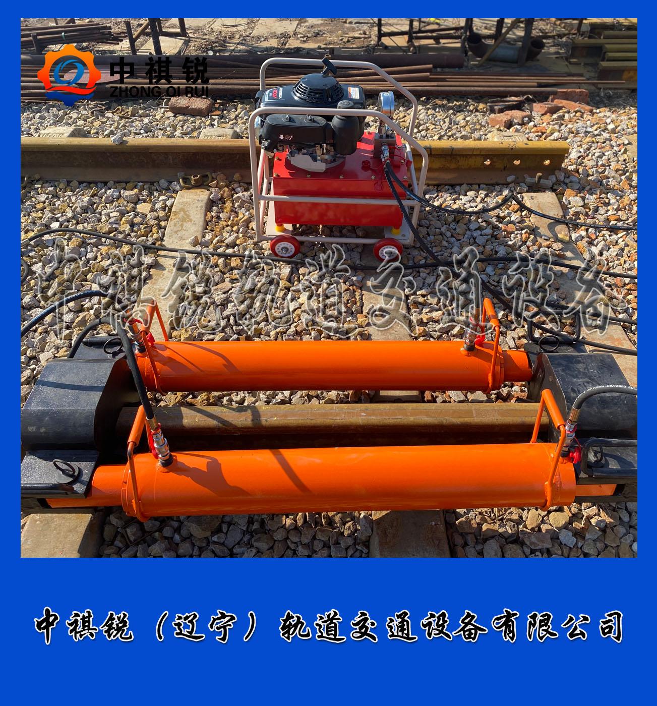 中祺锐出品|LG-600液压钢轨拉伸器_专业生产厂家图片