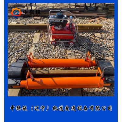 中祺锐出品|LG-600液压钢轨拉伸器_专业生产厂家