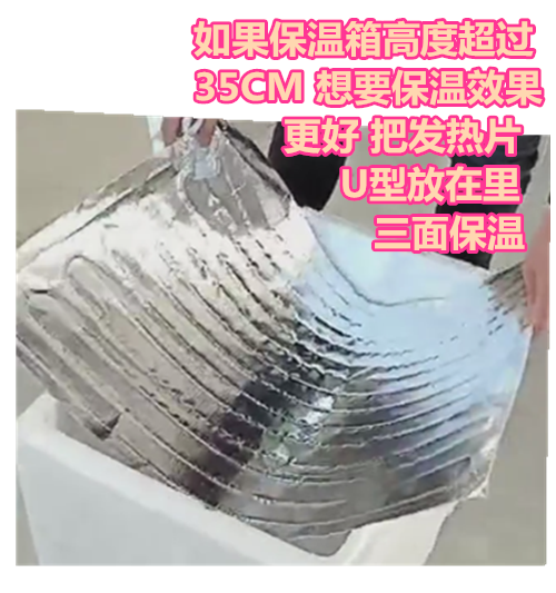 防水铝箔发热片220V可调温饭盒外卖快餐保温垫