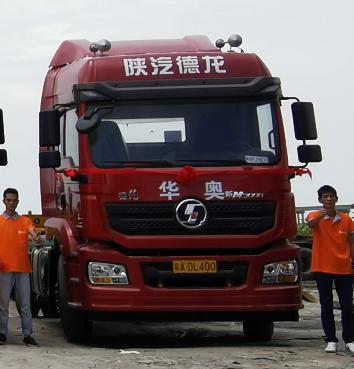 华奥—专注广东各港口物流供应链服务