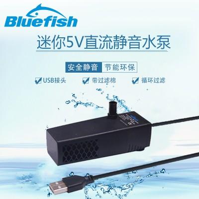 新款5V迷你桌面鱼缸潜水泵带过滤棉直流微型宠物饮用水循环泵