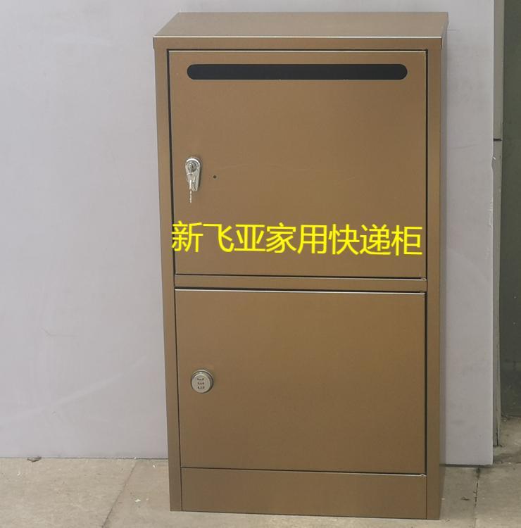 新飞亚家用快递柜个人包裹箱