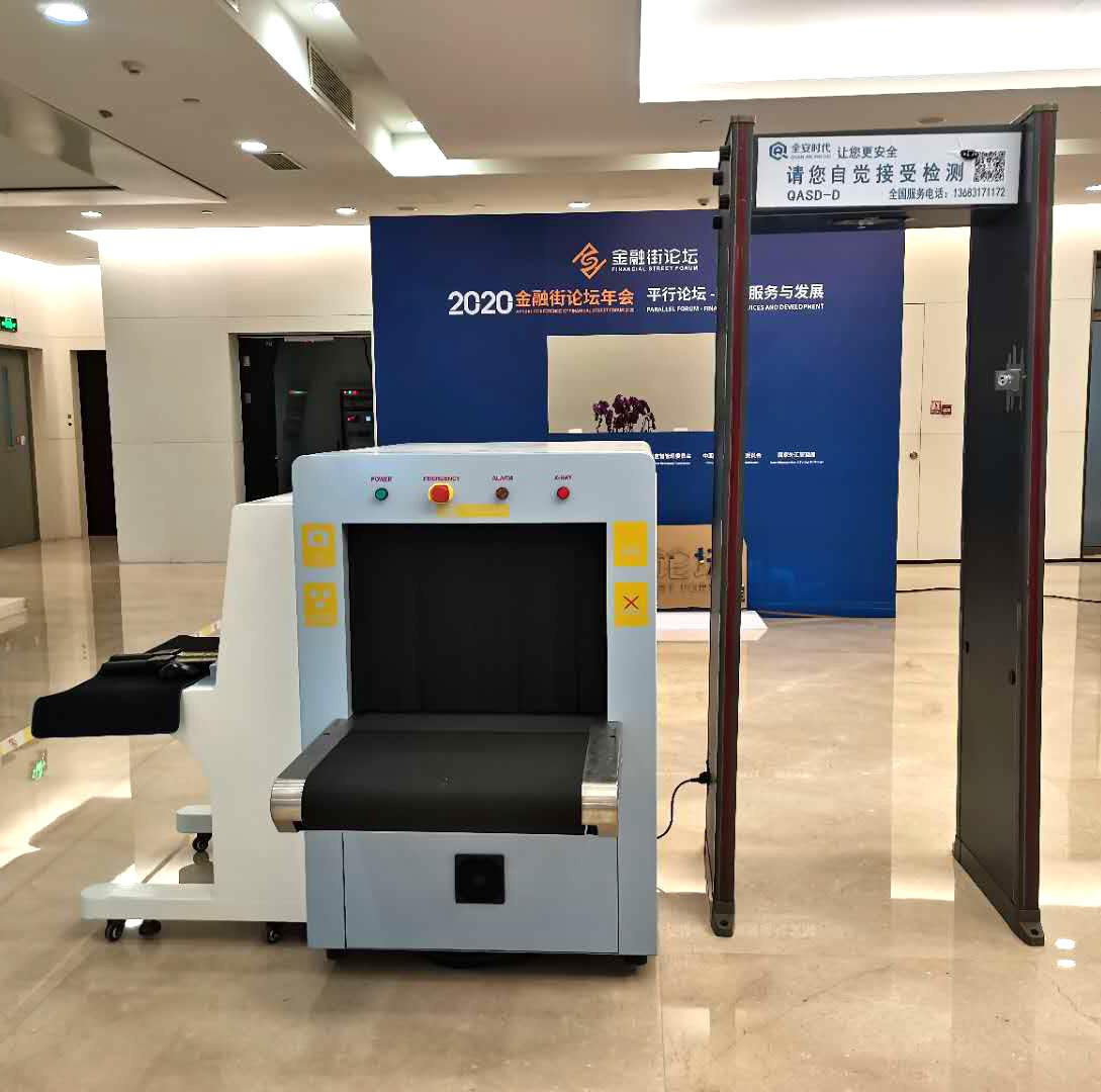 北京红外测温门安检门安检机安检仪安检设备出租图片