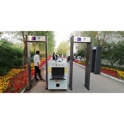 北京红外测温门安检门安检机安检仪安检器租赁