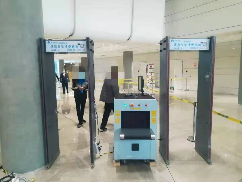 北京安检机安检仪安检器测温门安检门出租图片