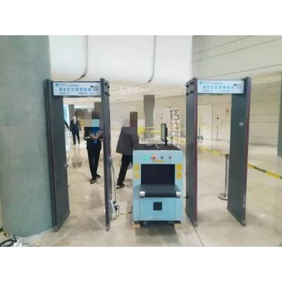 北京安检机安检仪安检器测温门安检门出租