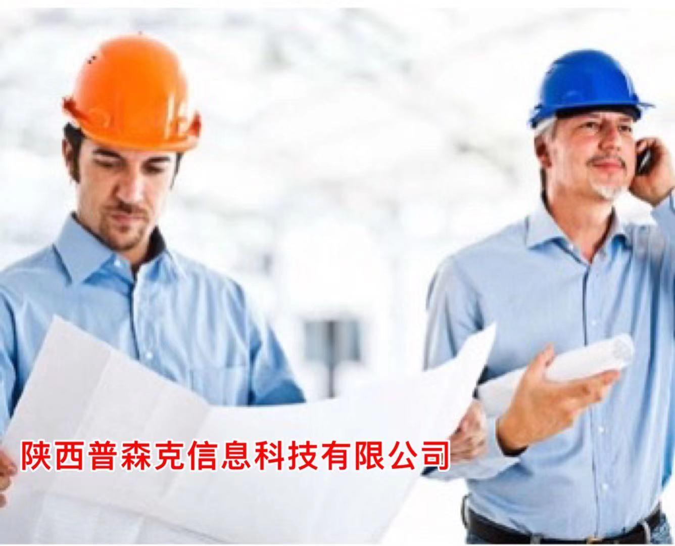 来看下陕西省工程系列职称评审的重要性