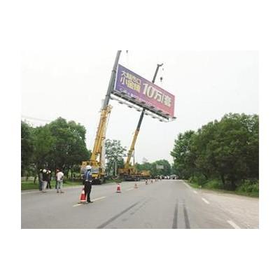 常州工厂拆除钢结构拆除广告牌拆除