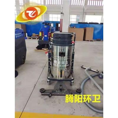 在使用工业吸尘器工作时应注意什么