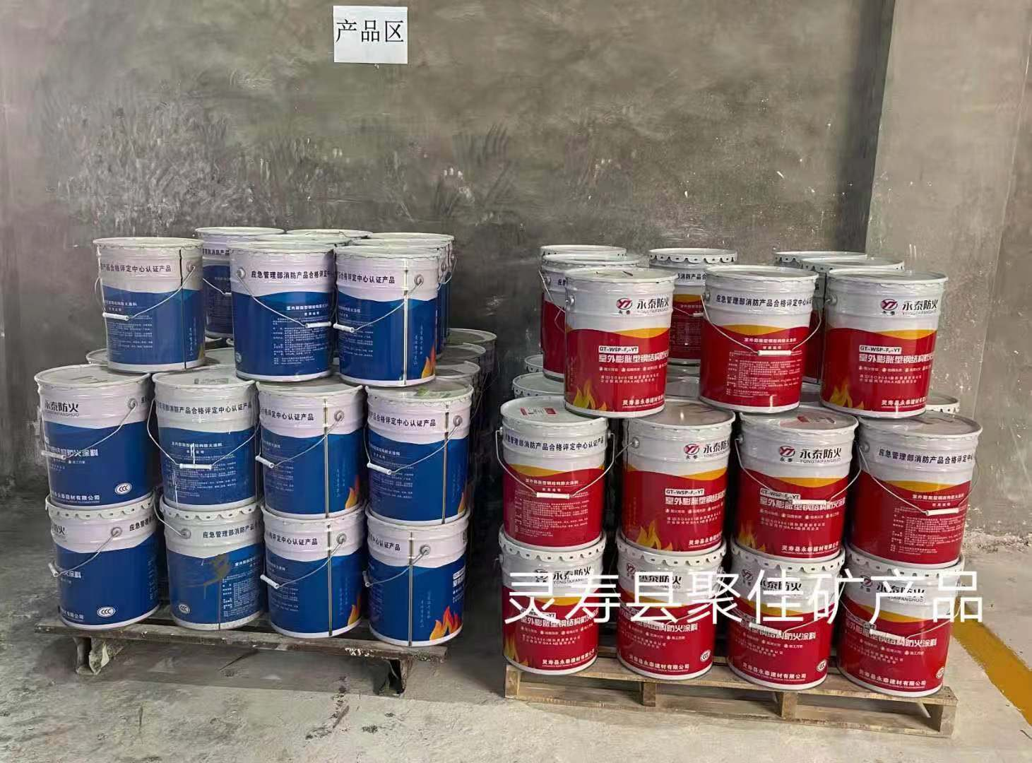 厂家直销室外薄型钢结构防火涂料图片