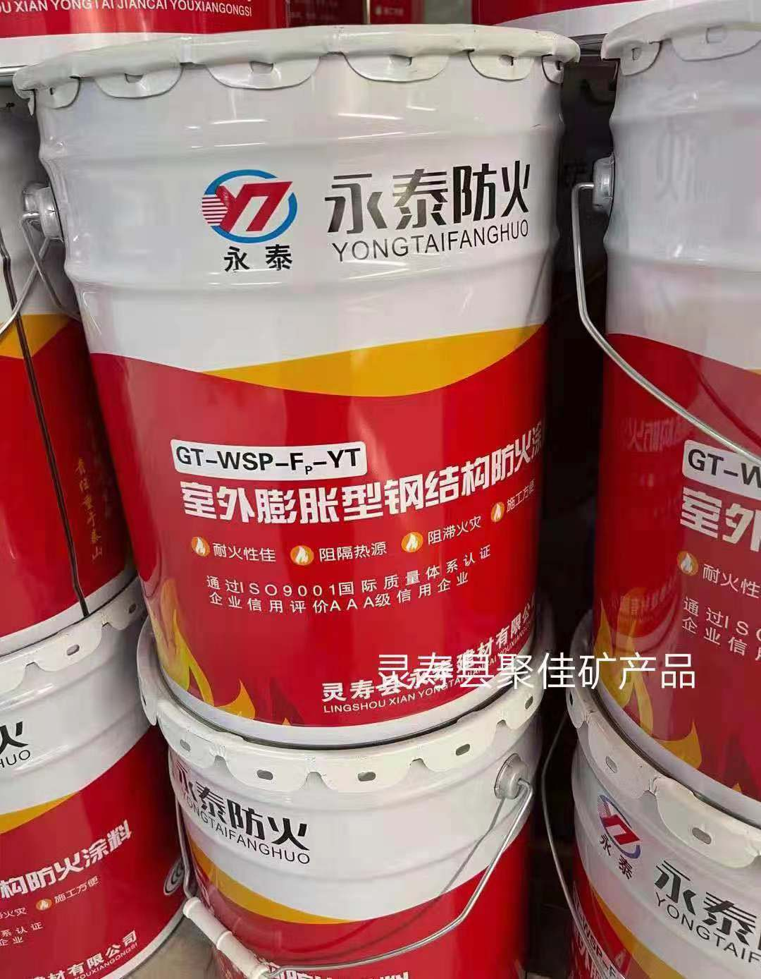 灵寿厂家钢结构防火涂料 室内外防火涂料图片