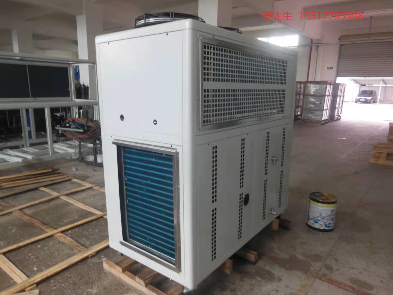 武汉众祥工业冷风机图片