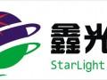 深圳市鑫光道科技有限公司