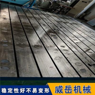 龙门刨床加工铸铁平台平板加工T型槽焊接平台 生铁价售