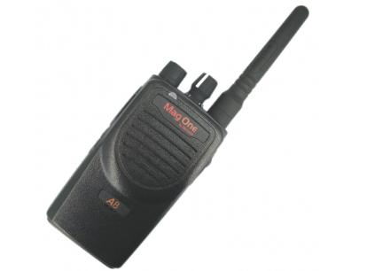 摩托罗拉 Mag One A8商用对讲机