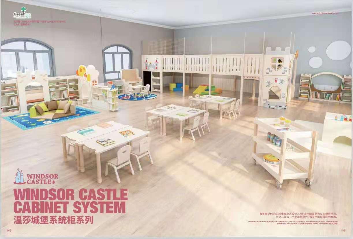 0-3岁儿童家具产品