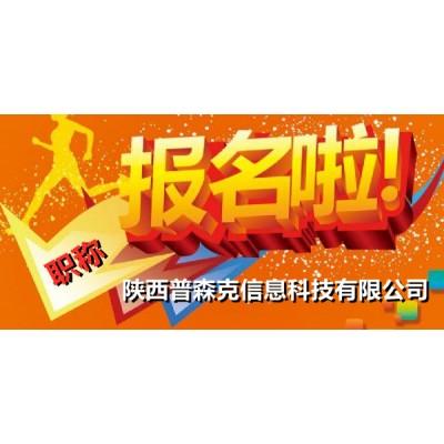 2021年陕西工程师职称评定条件与专业的详解