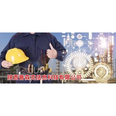 申报陕西省2021年初中高级工程师职称满足条件