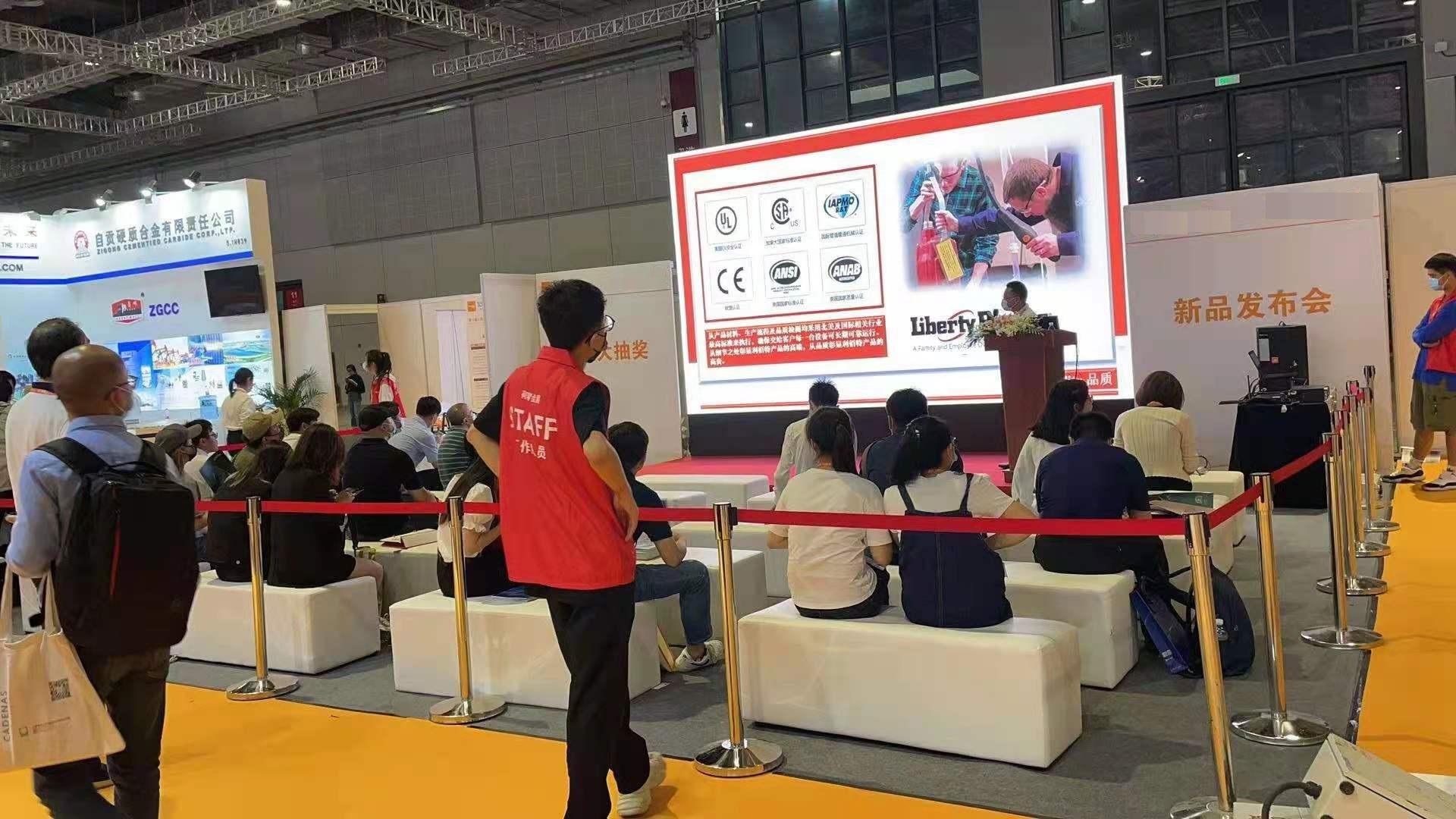 2021上海生物医药先进技术装备展览会