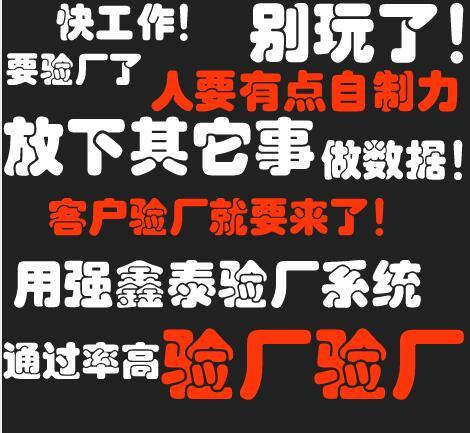 强鑫泰考勤系统提供员工考勤与薪资有直接的因果关系