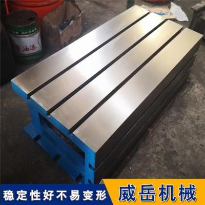 铸铁平台生产厂家现货足 铸铁T型槽平台生铁价售